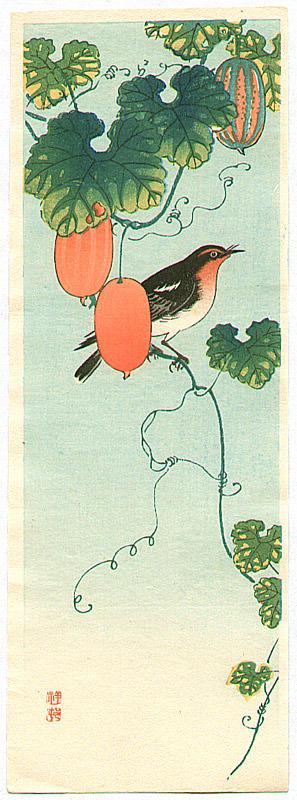 Ohara Koson: Bird and Orange Fruit Vine - Artelino