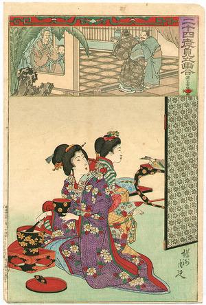 豊原周延: Beauty and Rice Bowl - Nijushiko Mitate E Awase - Artelino