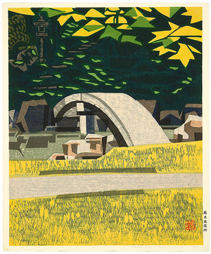 橋本興家: Garden in Early Autumn - Artelino