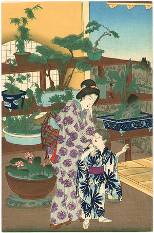 Toyohara Chikanobu: Tea Party at Bonsai Garden - Artelino