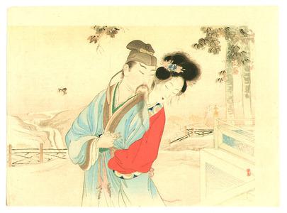 月岡耕漁: Chinese Lovers - Artelino