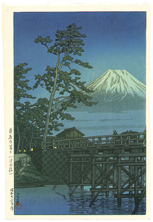 Kawase Hasui: Mt. Fuji and kawai Bridge - Artelino