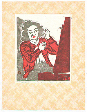 Mori Doshun: Woman in Front of a Mirror - Ichimokushu Vol. 6 - Artelino