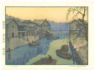 吉田遠志: Iida Bridge - Artelino