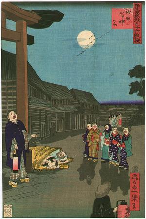 一景: Kanda Myojin Shrine - 36 Comics of the Famous Places in Tokyo - Artelino