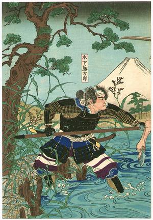 Watanabe Nobukazu: Battle at Fujikawa - Artelino