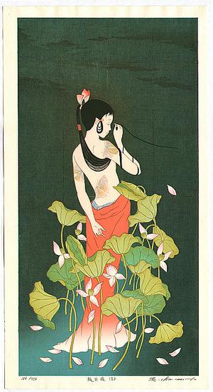 Okamoto Ryusei: White Fox - Moonlight No. 2 - Artelino