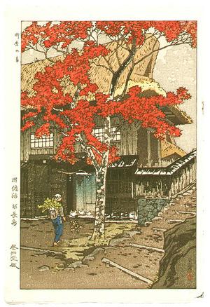笠松紫浪: House at Ontake - Artelino