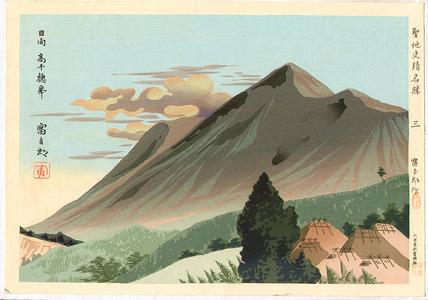 Tokuriki Tomikichiro: Hyuga - Famous Historic Places and Holy Places - Artelino