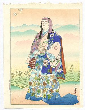 名取春仙: Onoe Kikugoro - Kabuki - Artelino