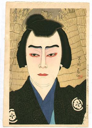 Natori Shunsen: Ichikawa Ebizo - New Edition of Theatrical Portratis - Artelino