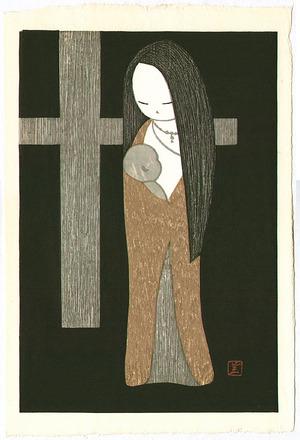 河野薫: Mother and Child - Artelino