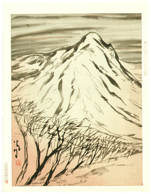 竹久夢二: Mountain in Winter - Artelino