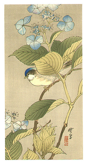 Unknown: Blue Bird on a Blossoming Branch - Artelino