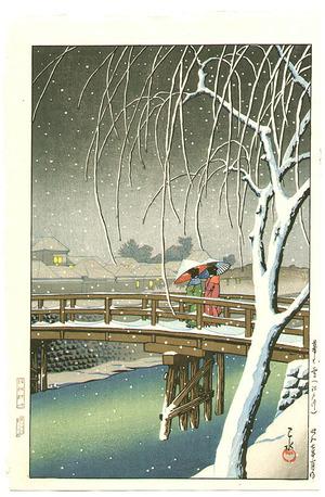 川瀬巴水: Evening Snow, Edo River - Artelino