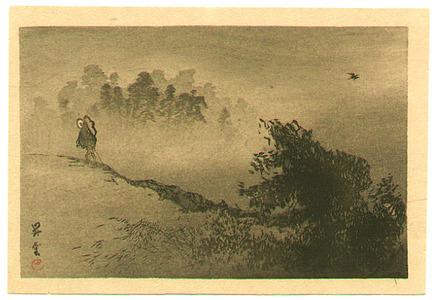 Yamamoto Shoun: Priest on a Mountain Path - Artelino