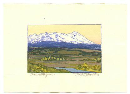 Yoshida Toshi: Mt. Daisetsu - Artelino