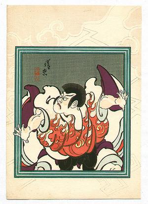 鳥居清忠: Narukami - Kabuki - Artelino