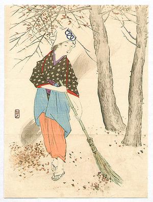 Takeuchi Keishu: Fallen Leaves - Artelino