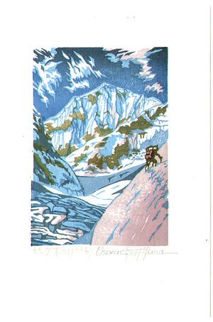 Morozumi Osamu: Big White Peak - Nepal / Himalaya - Artelino