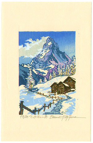 Morozumi Osamu: Matterhorn in Winter - Switzerland - Artelino