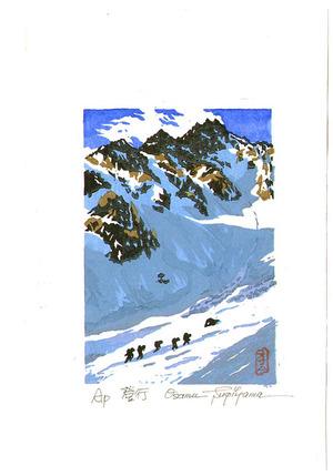 両角修: Climbing Up - Japan - Artelino