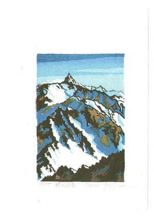 Morozumi Osamu: Mt. Yari in Early Spring - Japan - Artelino