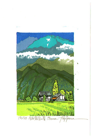 Morozumi Osamu: Mt. Gaki in Midsummer - Japan - Artelino