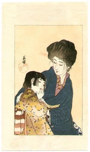 Hirezaki Eiho: Mother and Child - Artelino