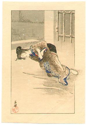 Hirezaki Eiho: Woman in Distress - Artelino