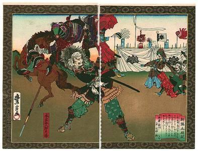 Utagawa Toyonobu: Throwing Enemy - Shinsen Taikoki - Artelino