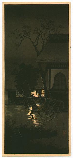 高橋弘明: Night Rain at Asagaya - Artelino