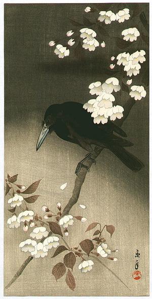 今尾景年: Crow and Cherry Blossoms - Artelino