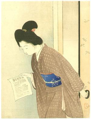 Mizuno Toshikata: Newspaper - Artelino
