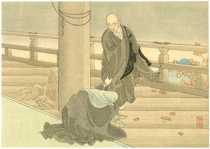 Kobori Tomone: Priest and Wife - Artelino