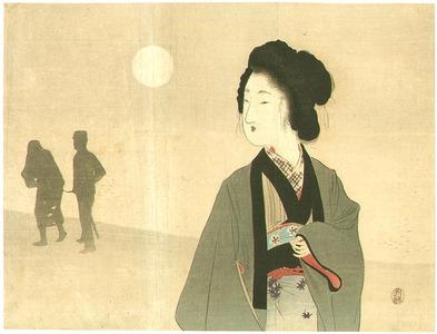 Tomioka Eisen: Silhouettes - Artelino