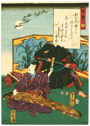 Utagawa Kunisada: Ninja and Prince Genji - Artelino
