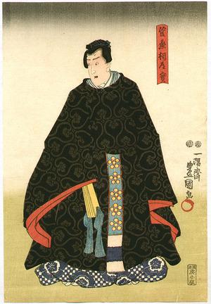 歌川国貞: Poet, Calligrapher and the God - Artelino