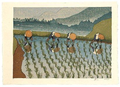 Rome Joshua: The Rice Planters - Artelino