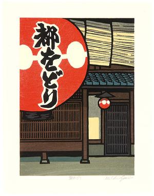 Nishijima Katsuyuki: City Dance - Artelino