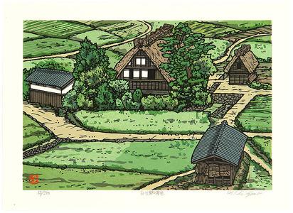 Nishijima Katsuyuki: Village Houses at Shirakawa - Artelino