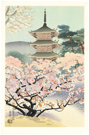 麻田辨次: Cherry Blossoms at Ninnai Temple - Artelino