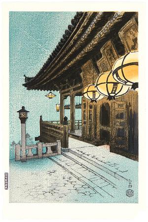 Ito Nisaburo: Nigatsudo in Nara - Artelino