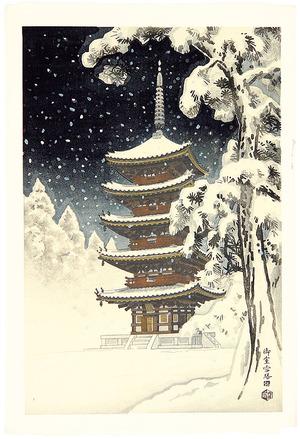 Ito Nisaburo: Ninnaiji Temple Pagoda in Snow - Artelino