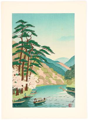 日下賢二: Mt. Arashi - Artelino