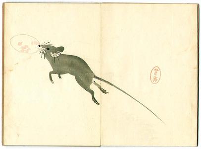 今尾景年: Album for Picture Exercises - Keinen Shu Gajo - Artelino