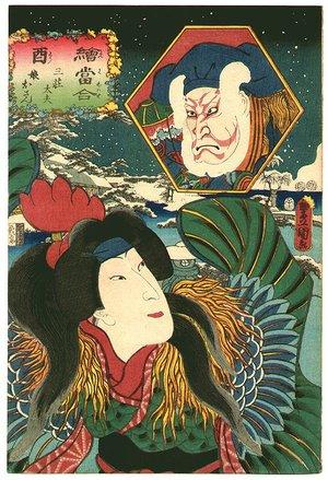 Utagawa Kunisada: Bird Girl in Winter - Eto Awase - Artelino