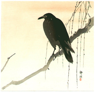 静湖: Crow and Orange Sky - Artelino