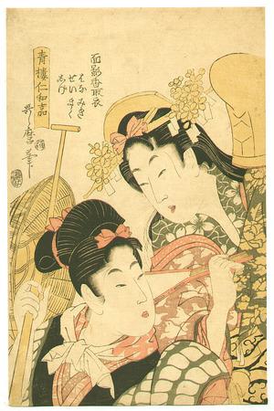 喜多川歌麿: Niwaka Festival - Artelino
