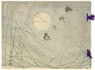Kamisaka Sekka: Picture Album - Flower of The Ages - Artelino